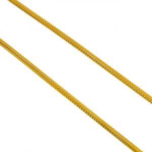 İtalyan Kalze Zincir 55cm 14 Ayar