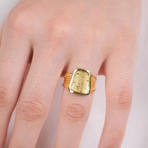 Kafkas Hasırı Yüzüğü